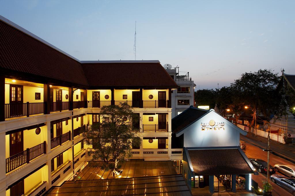 מלון באן צ'ארט