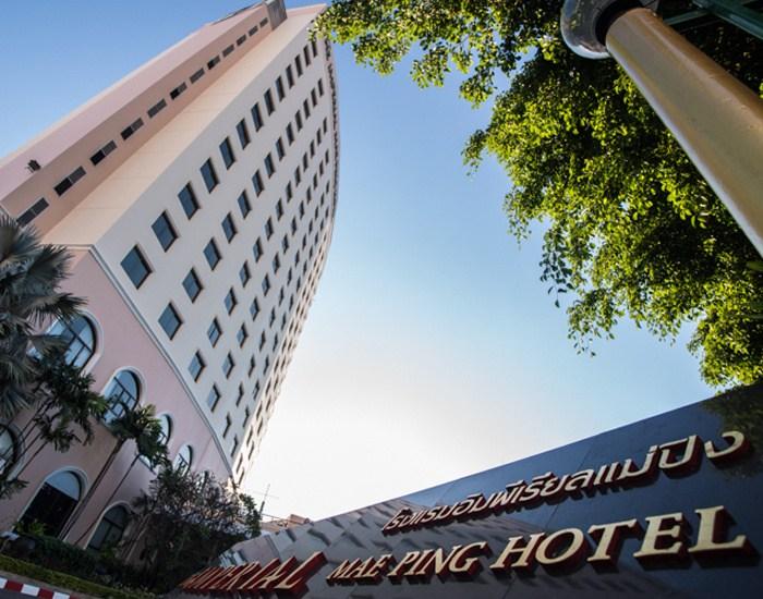 מלון אימפיריאל מאי פינג צ'יאנג מאי