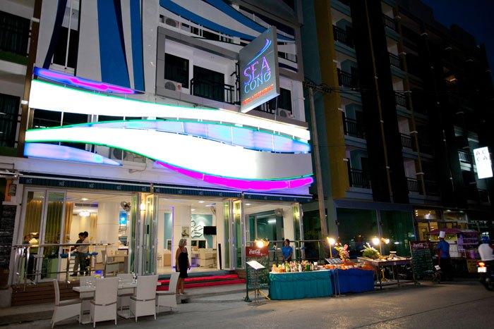 מלון סי קונו פוקט